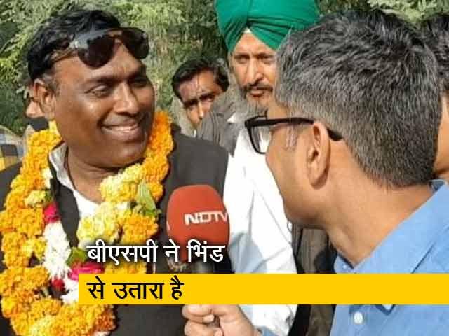 Videos : मध्य प्रदेश : भिंड में बीएसपी के उम्मीदवार हैं डॉ. जगदीश सागर, व्यापम में आ चुका है नाम