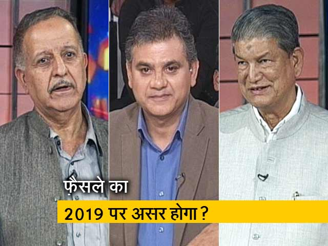 Videos : मुकाबला : क्या जम्मू-कश्मीर में महागठबंधन बनेगा?