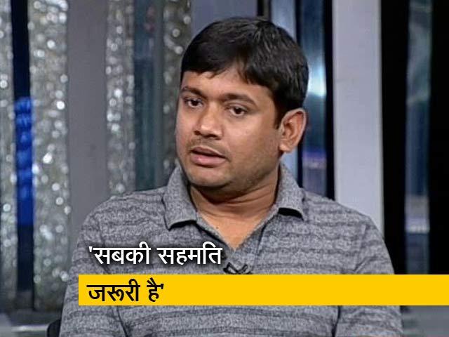Videos : चुनाव लड़ने से इनकार नहीं : NDTV से कन्हैया कुमार