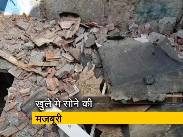 Videos : मुंबई: जर्जर इमारत में रहने को मजूबर हैं लोग