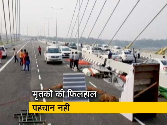 Videos : दिल्ली के सिग्नेचर ब्रिज पर दो बाइकसवारों की मौत