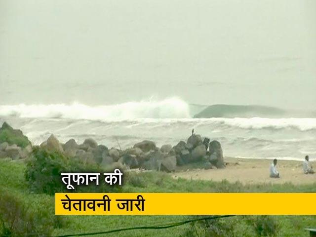 Video : आज तट से टकरा सकता है गाजा तूफान