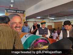 Union Minister Ananth Kumar Cremated With State Honours In Bengaluru