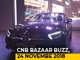 Video : New Maruti Suzuki Ertiga Launched, Mercedes-Benz Cls Launch & KMP Expressway