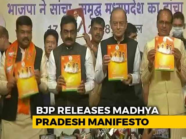 Metro, 'Scooty' For Girls, 10 Lakh Jobs On BJP's Madhya Pradesh Agenda