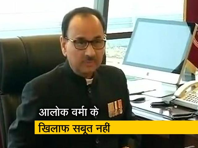 Videos : न्यूज टाइम इंडियाः सीबीआई डायरेक्टर आलोक वर्मा के खिलाफ नहीं मिले सबूत