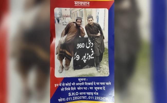 दिल्ली पुलिस ने दो संदिग्ध आतंकियों की फोटो जारी की, राजधानी में मौजूद होने की आशंका