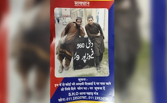 Delhi Police Releases Photos Of 2 Terrorists Suspected To Be In The City