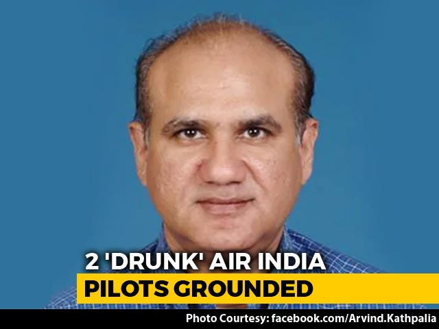 Video : Senior Air India Pilot Found Drunk, Another Skips Test. Both Grounded