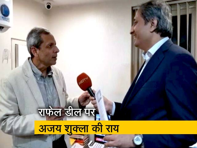 Videos : राफेल डील पर क्या कहते हैं रक्षा मामलों को कवर करने वाले पत्रकार अजय शुक्ला