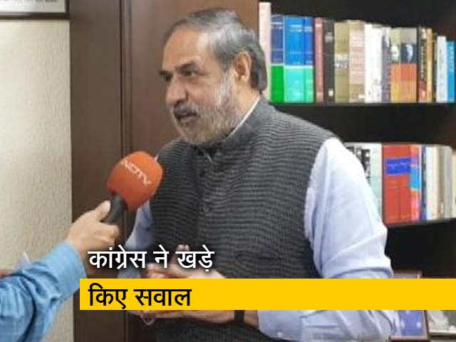 Videos : न्यूज टाइम इंडिया : रफाल पर कौन सच कौन झूठ ?