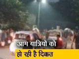 Video: सिटी सेंटर: बेहाल है आनंद विहार स्टेशन और महिला पुलिस की मौत पर हंगामा