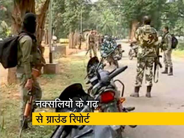 Videos : नक्सलियों के गढ़ बस्तर और दंतेवाड़ा में पहुंची NDTV की टीम, देखें- ग्राउंड रिपोर्ट