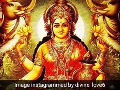 Dhanteras 2018: धनतेरस पर धन्वन्तरि और लक्ष्मी मैया को प्रसन्न करने के लिए सुने जाते हैं ये मंत्र- देखें Video