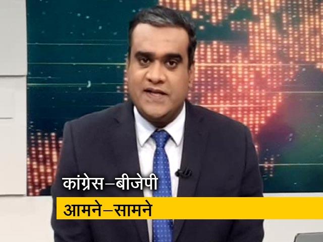 Videos : 2019 का सेमीफ़ाइनल : मध्य प्रदेश और छत्तीसगढ़ की सियासी जंग