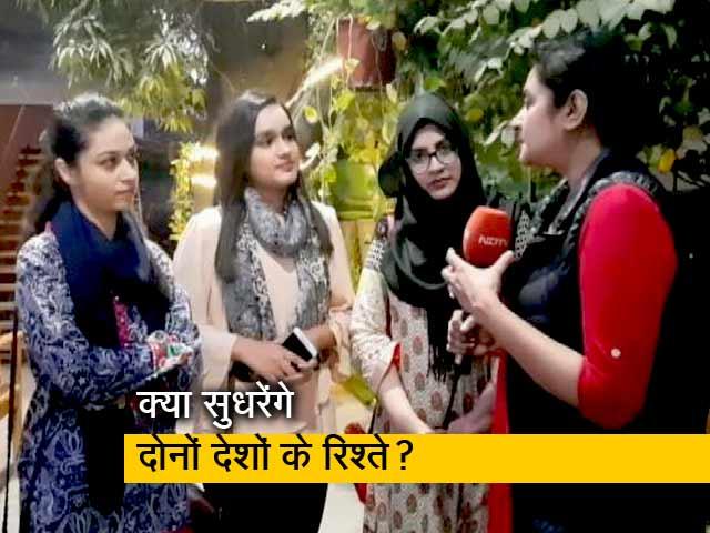 Videos : कारतारपुर कॉरिडोर को लेकर क्या सोचते हैं पाकिस्तान के युवा