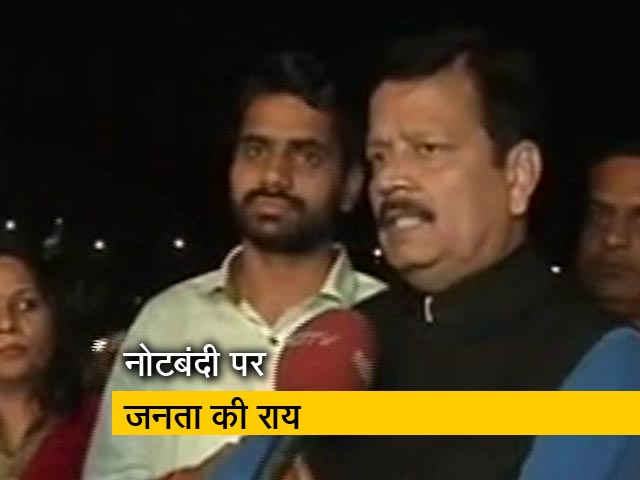 Video : पक्ष- विपक्ष : राजस्थान विधानसभा चुनाव में क्या नोटबंदी मुद्दा है ?