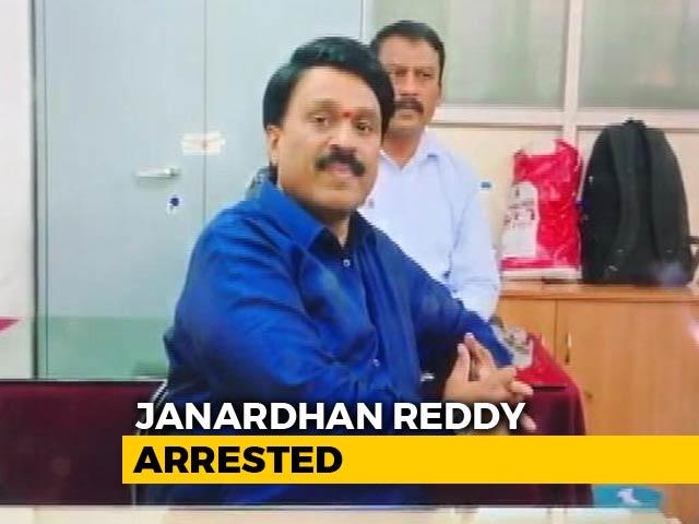 Video : Mining Baron Janardhan Reddy Arrested In Bribery Case In Bengaluru