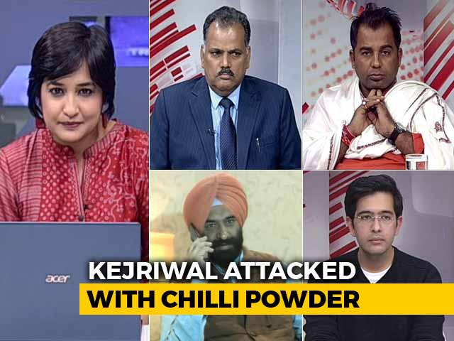 Video : Chilli Powder Attack On Arvind Kejriwal: Why Blamegame Before Probe?