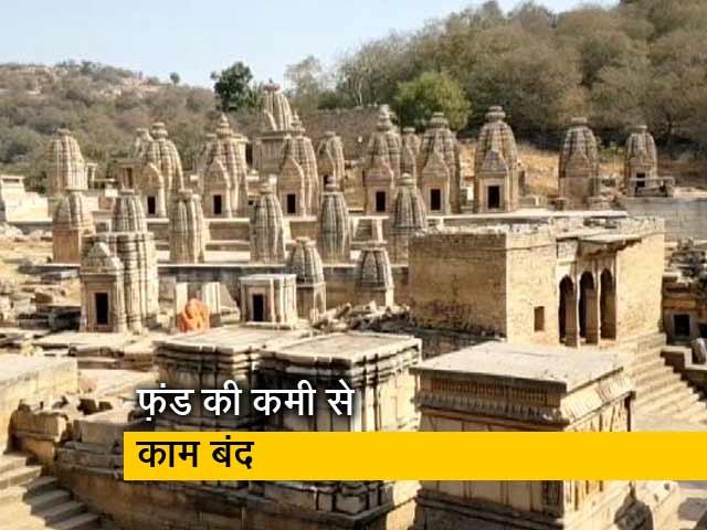 Videos : मध्य प्रदेश के बटेश्वर में बदहाल हैं 200 प्राचीन मंदिर