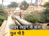 Video : दिल्ली : वजीराबाद में पाइप लाइन से जान का खतरा, लोग सबक लेने को तैयार नहीं
