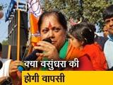 Video: 2019 का सेमीफाइनल: क्या बदलेगी राजस्थान की हवा?