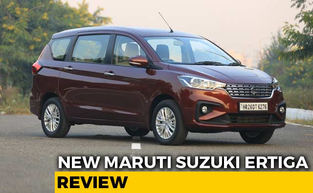 Video : New Maruti Suzuki Ertiga Review