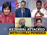 Video : Arvind Kejriwal Attacked At Secretariat: Major Lapse By Delhi Police?