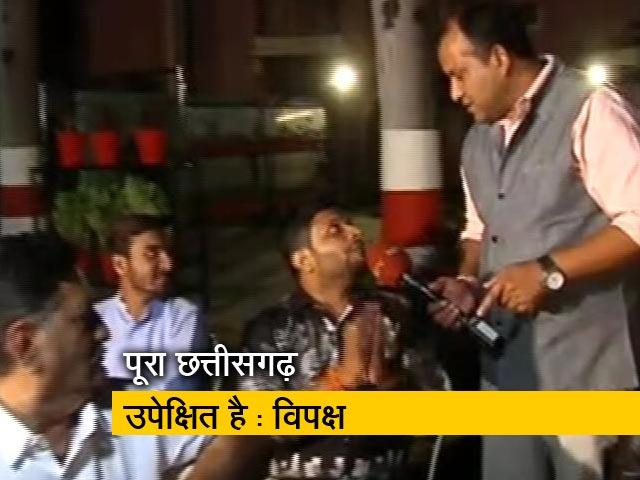 Videos : इंडिया 7 बजे : छत्तीसगढ़ चुनाव पर पक्ष-विपक्ष