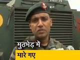 Video : बडगाम  में दो आतंकी ढेर
