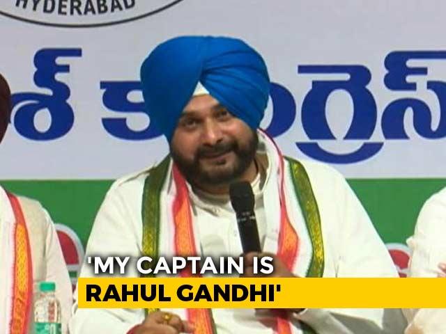 "Video : ""Rahul Gandhi Is My Captain, He Sends Me Everywhere"": Navjot Sidhu"