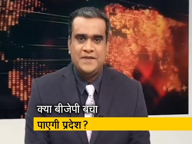 Video : 2019 का सेमीफाइनल: राजस्थान में किसके सिर सजेगा ताज?