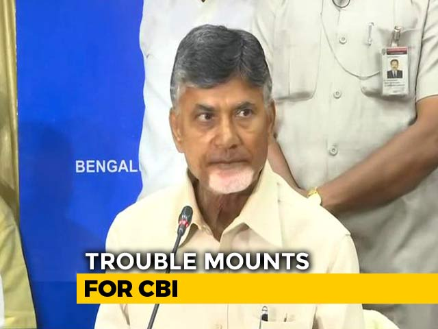 Video : Chandrababu Naidu Takes Away CBI Free Pass In Andhra Pradesh