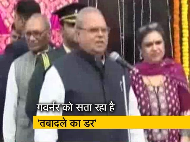 Videos : सत्यपाल मलिक का चौंकाने वाला बयान: पता नहीं कब तबादला हो जाए