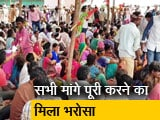 Video : मुंबई में खत्म हुआ किसान आंदोलन