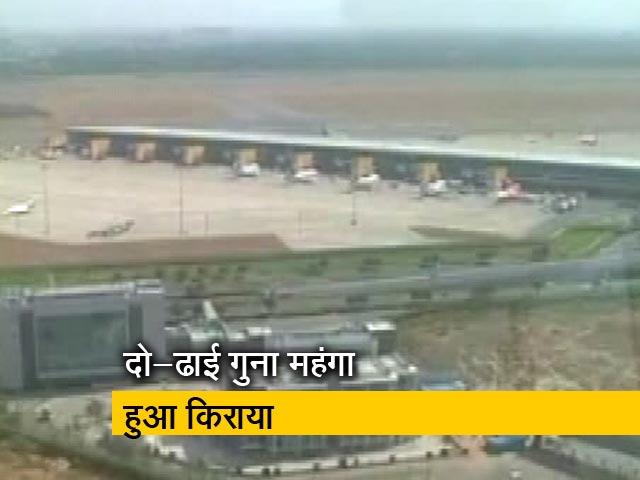Videos : सिटी सेंटर : IGI एयरपोर्ट पर एक रनवे बंद, वॉलमार्ट-फ्लिपकार्ट ग्रुप में हलचल