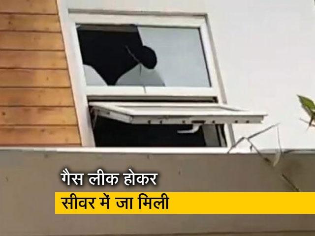Videos : गुरुग्राम : पाइपलाइन से गैस लीक होकर सीवर में जा मिली, बाथरूम में धमाके से शख़्स घायल