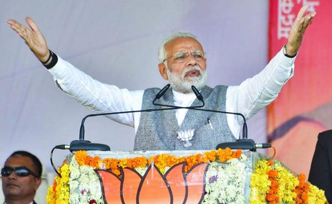 Indira Gandhi's Bank Nationalisation Was Fraud, Says PM Modi