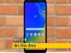 सेल गुरु : सैमसंग Galaxy A7 फोन का रिव्यू