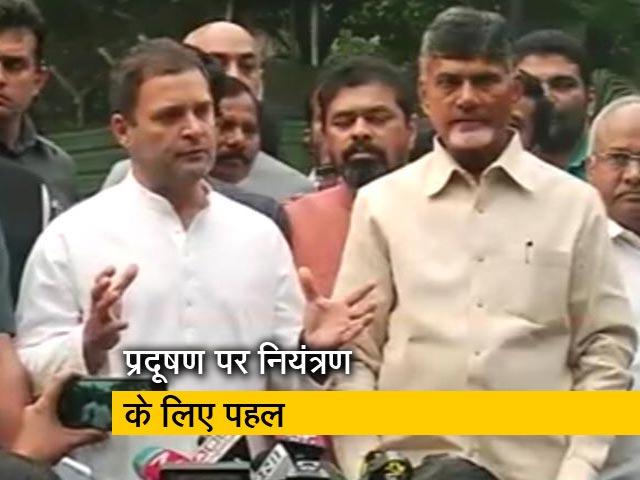 Videos : बीजेपी को हराने के लिए कांग्रेस-टीडीपी आए साथ