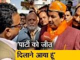 Video : राजस्थान के रण में मनोज तिवारी