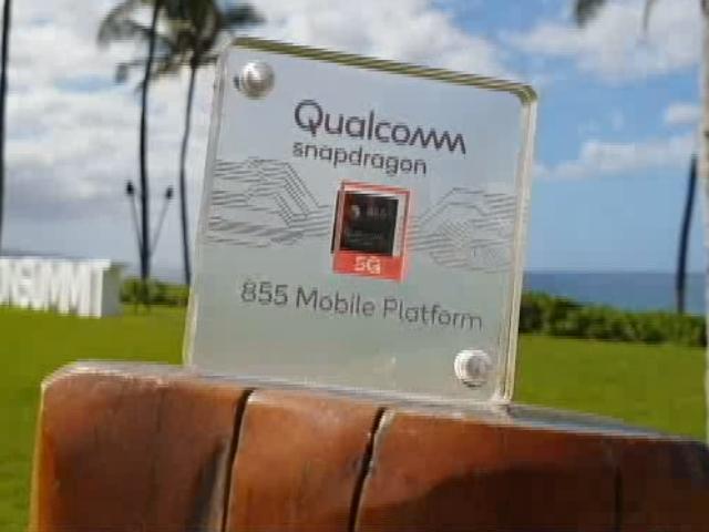 Video : Cell Guru: 5G Lands In Hawaii