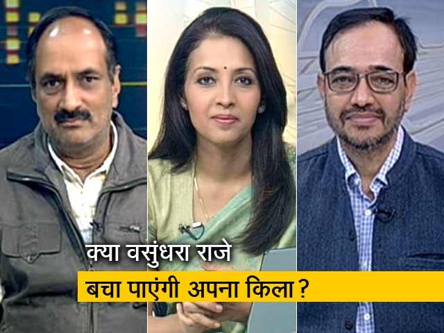 Videos : 2019 का सेमीफाइनल: राजस्थान में किसका पलड़ा भारी?