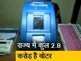 Video : तेलंगाना में 119 सीटों के लिए मतदान शुरू
