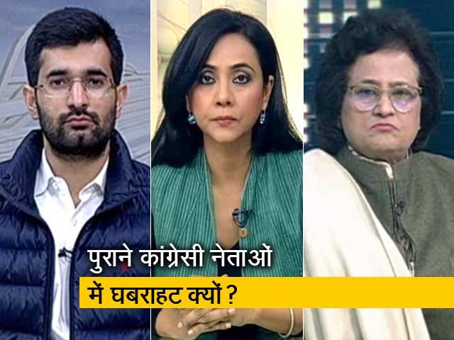 Videos : रणनीति: बिचौलिया बोलेगा, राज खोलेगा?