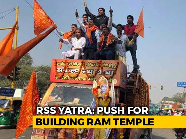 Video : Barely 100 Turn Up For Ram Temple Rally In Delhi, RSS Expected Lakhs