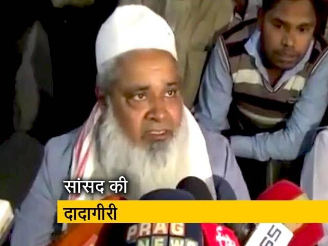 Videos : बदरूद्दीन अजमल ने की पत्रकार से बदसलूकी,सवाल पूछने पर फेंका माइक