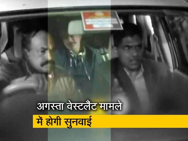 Videos : Top News @8 AM: क्रिश्चयन मिशेल को दुबई से भारत लाया गया