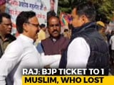 Video : A Congress Gamble Works in Rajasthan. 7 Of 15 Muslim Candidates Win