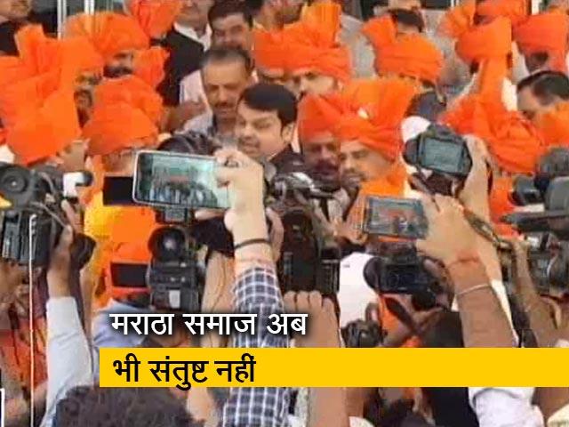 Video : महाराष्ट्र में आरक्षण पाने के बाद भी क्यों संतुष्ट नहीं हैं मराठे ?